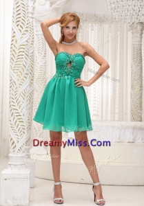 2016 Perfect Sweetheart Beading Short Prom Dress for 2016