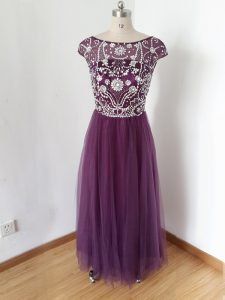 Most Popular Eggplant Purple Prom Dresses Tulle Short Sleeves Beading