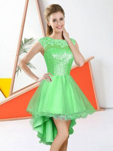 High Quality Organza Bateau Sleeveless Backless Beading and Lace Quinceanera Court Dresses in