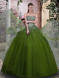 Custom Fit Strapless Sleeveless Tulle Quinceanera Dresses Beading Lace Up