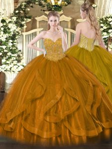 Gold Sleeveless Organza Lace Up Vestidos de Quinceanera for Military Ball and Sweet 16 and Quinceanera