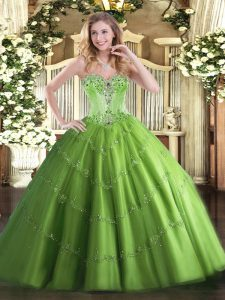 Lace Up 15 Quinceanera Dress Beading Sleeveless Floor Length