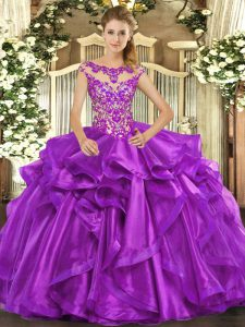 Gorgeous Eggplant Purple Scoop Lace Up Appliques and Ruffles Ball Gown Prom Dress Cap Sleeves