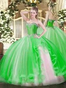 Flare Halter Top Sleeveless Tulle Vestidos de Quinceanera Beading and Ruffles Lace Up