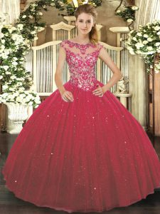Wine Red Cap Sleeves Tulle Lace Up Quinceanera Gown for Sweet 16 and Quinceanera