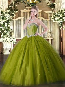 Simple Sweetheart Sleeveless Tulle 15 Quinceanera Dress Beading Lace Up