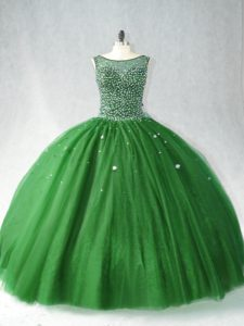 Tulle Sleeveless Quinceanera Dresses Brush Train and Beading