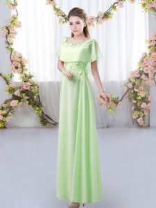 Popular Floor Length Empire Short Sleeves Damas Dress Zipper