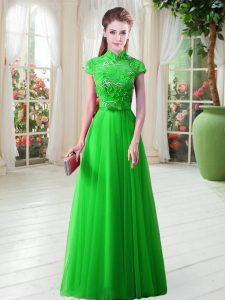 Graceful Tulle Lace Up Cap Sleeves Floor Length Appliques