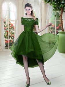 Sophisticated Off The Shoulder Short Sleeves Tulle Prom Dress Lace Lace Up