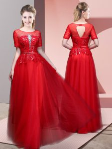 Delicate Red Tulle Backless Scoop Short Sleeves Floor Length Prom Party Dress Beading and Lace