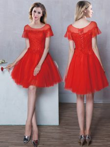 High End Red Scoop Neckline Lace Quinceanera Court Dresses Short Sleeves Lace Up